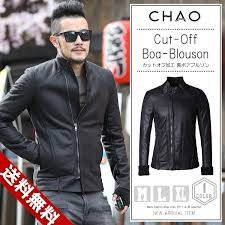 riders jacket men riders jacket outer down jacket genuine leather leather fake leather long length boa