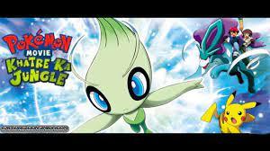 Pokemon Movie 4 Khatre Ka Jungle Hindi Dubbed Download (720p HD) »  Exploretoonsindia