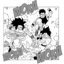 Did you know that there was a dragon ball gt manga? Dragon Ball New Age Arrives The Dao Of Dragon Ball