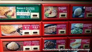 Ramen Vending Machine Price Gorgeous Food Report Ichiran Dōtonbori Branch Ōsaka Within Striking