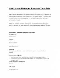 Optimal Resume Sanford Brown Sanford Brown Optimal Resume 24 Sanford Brown Optimal Res Sevte 12