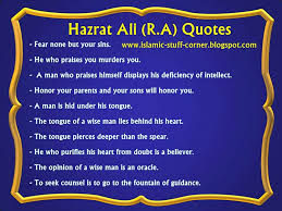 Short Quotes About Life Impressive Man Kunto Maula 48 Quotes By Hazrat Ali RA That Will Change
