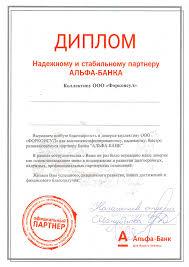 Реорганизация ООО АО в форме слияния стоимость сроки гарантия next