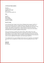 Cover Letter For English Teacher No Experience Brilliant Ideas Of