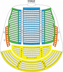 First Bank Center Seating Chart Unique Pepsi Center Seating Chart With Seat Numbers