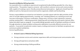 Sample Nanny Resume Unique Nanny Resume Coveretter Nice Ideas Samples Best Example Cv 95