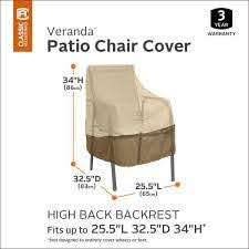 back patio chair cover 78932