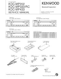 kenwood kdc mp3036 kdc mp336 kdc mp4036 service manual kenwood kdc mp202
