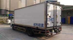 中古 冷凍 車