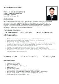 Mba Resume Template – Markedwardsteen.com