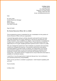 Sports Management Cover Letters Example Of Cover Letter Human Resources My Wordpress Website