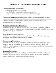 Transition Essay Examples Compare Contrast Essay Transition Words Transitional