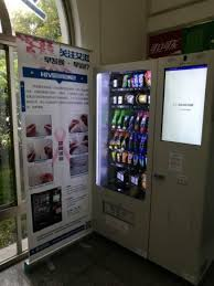 Chinese Vending Machine Delectable Chinese Universities Add HIV Test Kits To Vending Machines To Tackle