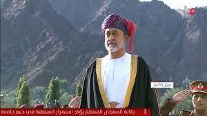 مراسم تنصيب جلالة السلطان هيثم بن طارق بن تيمور سلطانا للبلاد - YouTube