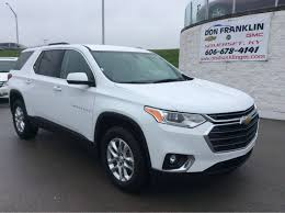 Chevrolet Traverse in , KY | Don Franklin Family of Dealerships