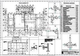 Дипломная работа по стротельству промышленного здания завода по  4 План 1 го этажа план кровли