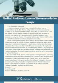 Writining Lor For Fellowship In Medicine Med Fellowship