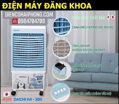 Cây nước nóng lạnh Sunhouse SHD 9602 - Điện Máy Đăng Khoa Hải Phòng - Đồ  gia dụng chính hãng giá cực rẻ