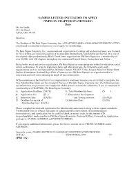 Brilliant Ideas Of Sample Invitation Letter For Business Visa
