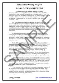 essay on global warming in english essay writing paper  english essay examples oklmindsproutco english essay examples