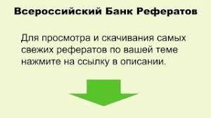 прессование отходов gp mp hd p  прессование отходов реферат