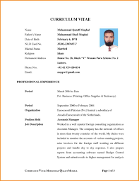 Resume Format For Job Interview Free Download Biodata For Jobs Format Job Interview Free Download Fresher Pdf