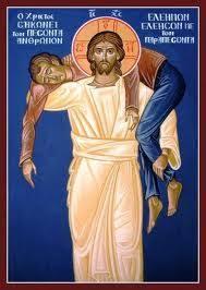 Αποτέλεσμα εικόνας για ασθενεια χριστιανισμος