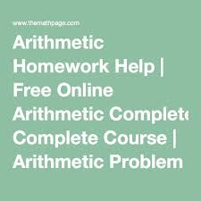 best homework solver ideas math homework solver arithmetic homework help online arithmetic complete course arithmetic problem solver skill builder