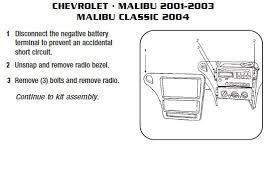2003 silverado stereo wiring diagram facbooik com 2010 Chevy Malibu Radio Wiring Harness 2004 silverado bose stereo wiring diagram wiring diagram 2010 chevy malibu stereo wiring harness