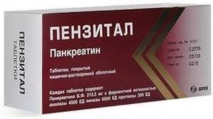 <b>Пензитал таб</b>. п/о кш/раств. 212,5мг №20 — купить в интернет ...