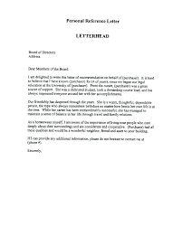 Rejection Letter Template For Job Applicants Best Of Template ...