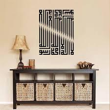 Small Picture Aliexpresscom Buy 3242cm Islamic wall sticker home decor