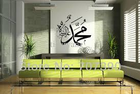 Small Picture Quran translation in urdu islamic home decor