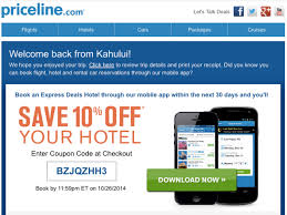 personalized email marketing customized marketing examples in addition to rewarding current customers priceline also uses personalized emails to combat shopping cart abandon and drive acquisition