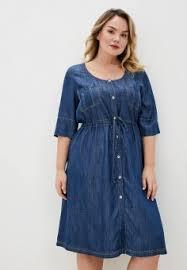Женские джинсовые <b>платья</b> больших размеров <b>Persona by</b> ...