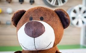 <b>Мягкая игрушка Skoda Teddy</b> Bear Kodiaq | www.gt-a.ru