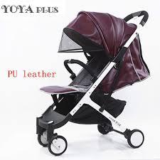 senarai harga yoya plus baby stroller lightweight folding portable umbrella car can be on the plane pu leather baby strollers terbaru di malaysia