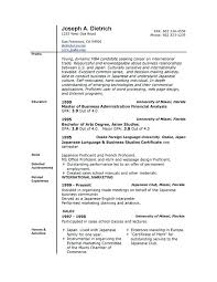 Great Resume Templates For Microsoft Word Academic Resume Template