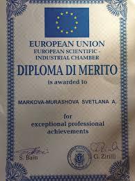 Профессор КубГУ награждена Дипломом Европалаты и Европейской  Профессор КубГУ награждена Дипломом Европалаты и Европейской золотой медалью