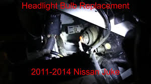 Nissan Juke Fog Light Bulb Replacement Nissan Juke How To Headlight Bulbs