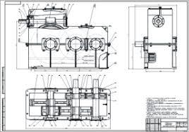 Курсовая работа по деталям машин Сборочный чертёж редуктора в трёх проекциях чертежи деталей машин сборочный чертёж трехступенчатого цилиндрического редуктора в трёх проекциях