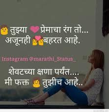 Cute Dolls Wallpapers For Facebook Profile Marathi Love Status
