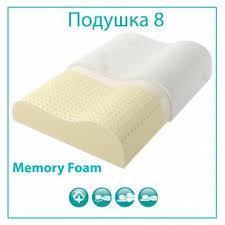 <b>Подушка</b> с эффектом памяти Vegas 8, на основе <b>Memory Foam с</b> ...