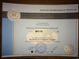 Как выглядит настоящий диплом Московского технологического  diploma МТИ