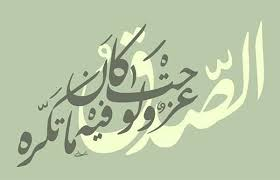 arabic calligraphy fonts 42 free ttf photoshop format download
