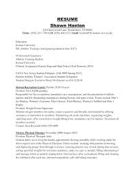 Athletic Trainer Resume Resume For Your Job Application