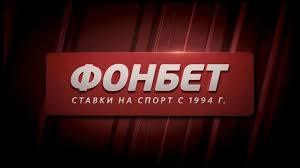 Букмекерская контора sports betting