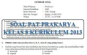 Cara membuat aplikasi database di. Soal Dan Kunci Jawaban Pat Prakarya Smp Kelas 8 Kurikulum 2013 Tahun Pelajaran 2018 2019 Didno76 Com