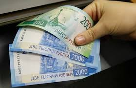 Image result for Impact of Latest US Sanctions on Ruble Minimal — Russian Finance Ministry