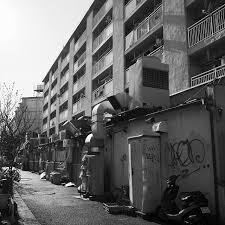 昭和の迷宮 中野渋谷界隈を歩く6 幡ヶ谷6号通り商店街付近
